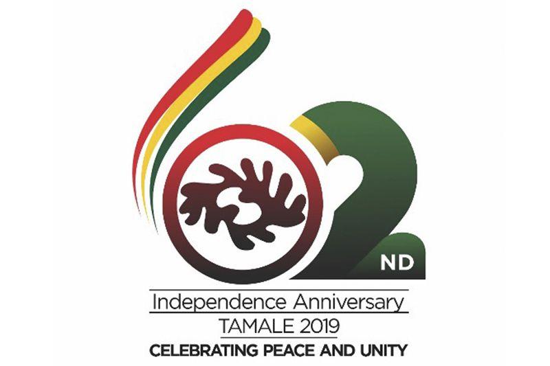 Ghana, logo 62° anniversario indipendenza